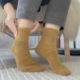 Tavalli Socks by rosa p.